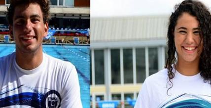 Avrupa Yüzme Şampiyonası'nda Sporcularımızdan Rekorlar