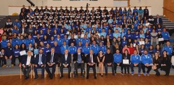 2017 Başarı Ödül Töreni